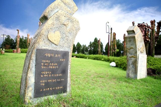 예이츠산장